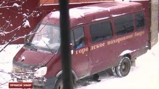 «Фабрику смерти» на Широкой Речке закроют по решению суда(Жители одного из коттеджных поселков Екатеринбурга живут по соседству с нелегальным пансионатом престаре..., 2014-10-31T17:43:06.000Z)