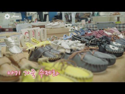 Baby shoes Brand Oello / 아빠의 마음으로 만드는 아기 신발 브랜드 오엘로 송호석 thumbnail