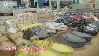 Baby shoes B…