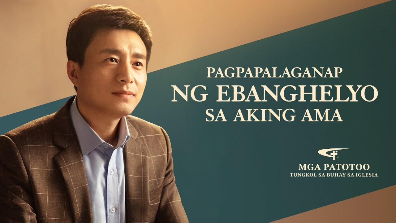 """""""Pagpapalaganap ng Ebanghelyo sa Aking Ama"""" Tagalog Testimony Video"""