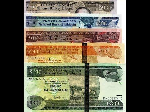 ሰበር ዜና :ኢትዮጲያ የ ብር ኖት ልትቀይር ነው ( money change in ethiopia) january 2/1 /2019 thumbnail