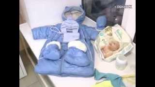 В Обнинске в подъезд жилого дома подкинули двухмесячного младенца