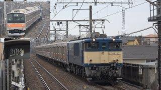【配給輸送】EF64-1031+武蔵野線205系M10編成 東松戸駅通過 2019年3月1日