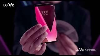 LG V30  '라즈베리 로즈' 편  TVCF 광고