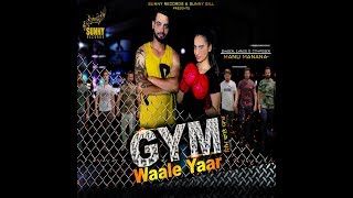 Gym Waale Yaar || Teaser || Manu Manana || New Punjabi Songs 2018 || Sunny Records