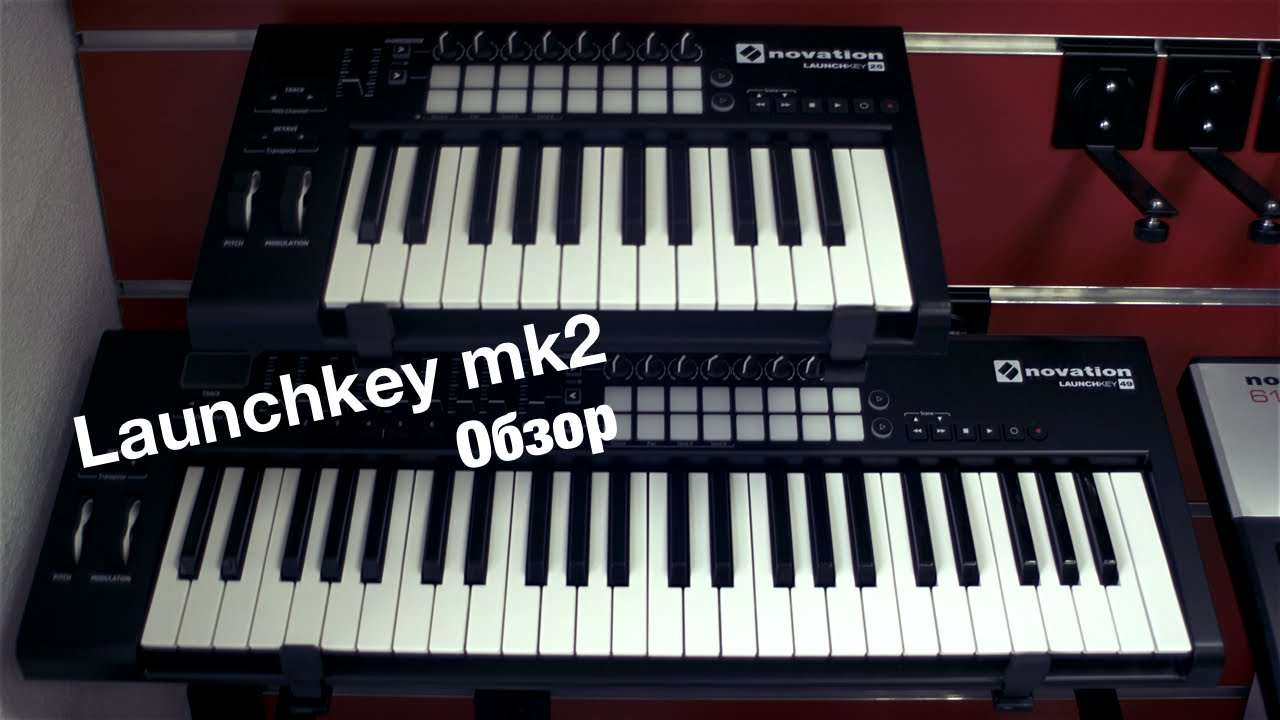 novation launchkey 61 mk2 review