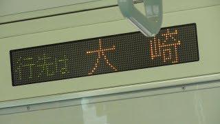 JR湘南新宿ライン特別快速大崎行き E231系1000番台U63編成小田原~平塚