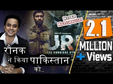 URI Film | Surgical Strike | RJ Raunac | Bauaa | 2019