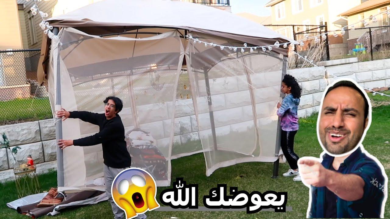 خربت علينا الخيمة بسبب العاصفة  - يوميات عصابة بدر