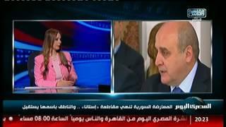 المعارضة السورية تنهي مقاطعة «إستانا» .. والناطق باسمها يستقيل