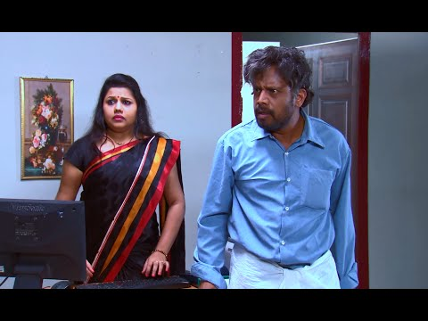 Marimayam | Ep 243 - Terrorist from Akshaya center | Mazhavil Manorama