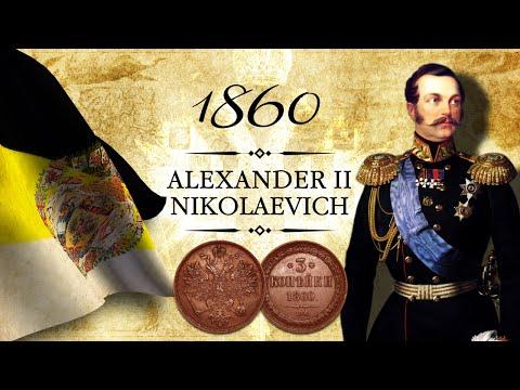 1860 Russia 3 kopeks coin