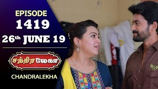 CHANDRALEKHA Serial   Episode 1419   26th June 2019   Shwetha   Dhanush   Nagasri   Arun   Shyam