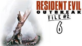 Resident Evil: Outbreak File 2 Прохождение #6 — МАНЬЯК И РАСТЕНИЯ
