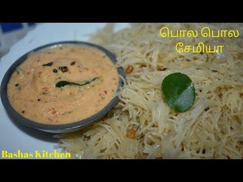 Dinner Recipes In Tamil Semiya Upma & Peanut Chutney Dinner Recipes South Indian Vegetarian
