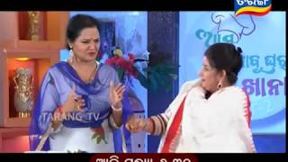 Ama Raja Babu Ghara Khana Part 2| 14 Dec 2017 | Promo | Odia Serial - TarangTV
