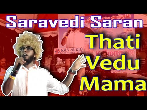 thati-vedu-mama-song-|-saravedi-saran-|-sma-gana-audio