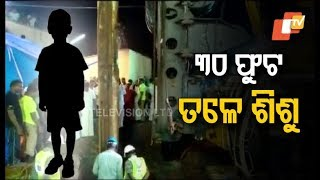 Save Sujith- Rescue Operation Underway