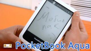 PocketBook 640 Aqua: Обзор водонепроницаемой электронной книги(Любишь читать и уже обзавелся горой книг? С PocketBook 640 Aqua любимые произведения всегда будут под рукой. Девайс..., 2014-07-31T08:04:09.000Z)