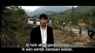 Sympathy For Mr.Vengeance (Dutch Trailer)