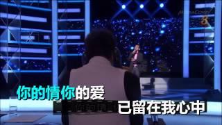 爱人我为你哭- 演唱:何军 卡拉字幕:Richard Tan