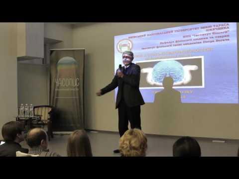 21.03 | Brain Awareness Week. Микола Макарчук