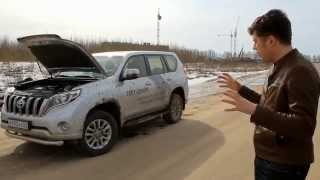 Toyota Land Cruiser Prado Тест-драйв.Anton Avtoman.