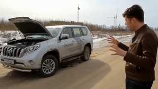 видео Тест драйв Toyota Land Cruiser Prado / Тойота Лэнд Круизер Прадо: Мужской размер