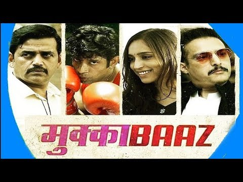 Mukkabaaz: Political Review | Anurag...