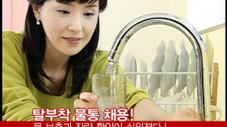 한경희생활과학 한경희스팀청소기 SI-3500