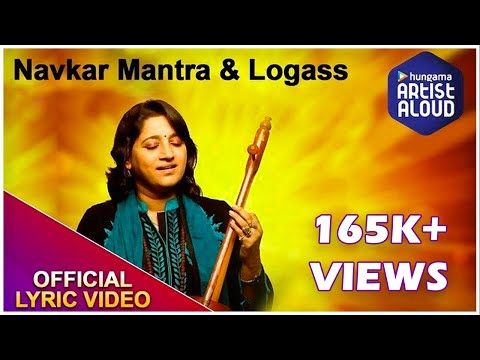 Navkar Mantra & Logass | Kavita Seth | Meditation | Devotional | Prakrit