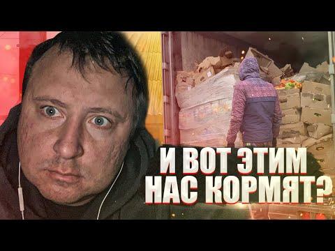 Дальнобой по России #187 И вот этим нас кормят