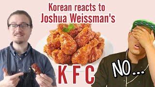 Reacts to Joshua Weissman (Cooking youtuber in USA) &#39s KFC Recipe