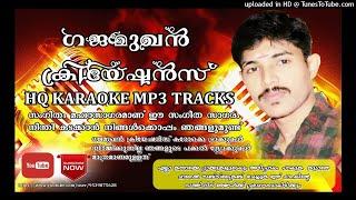 Chalakkudy Chanthakkupokumbol Karaoke Original