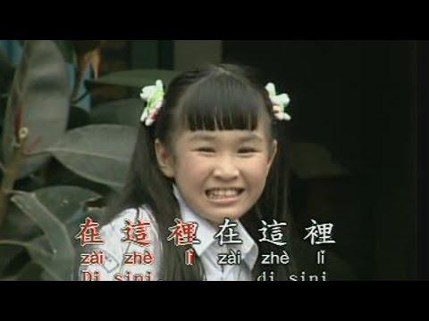 Wo Di Peng You Zai Na Li  我的朋友在哪里 - Lidya Lau 劉莉莉
