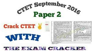 CTET September 2016 Paper 2 Solved Paper