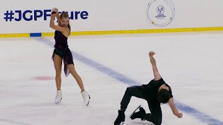 Василиса Кагановская Валерий Ангелопол Ритм танец Гран при по фигурному катанию 2021 22