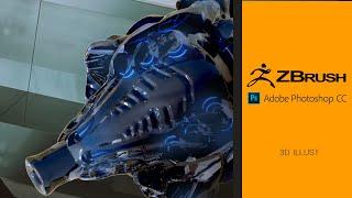[Zbrush] 포토샵 3D 일러스트 모델링 / Zbr…