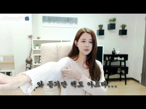 김이브님♥북두 선생의 권
