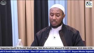 Sagantaa Gaafii fii Deebii Waliigalaa--Sheikh Abdurahim Ahmed fi Adil Hussein