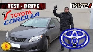 Тест - драйв Toyota corolla E140 1.8 LE обзор PitStopMD