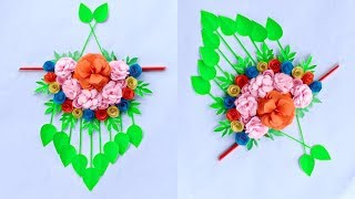 DIY MAKE A PAPER WALL HANGING | BEAUTIFUL ROOMS FROM PAPER