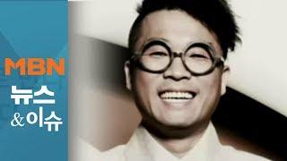 '쉰둥이' 김건모 장가간다…내년 1월, 30대 피아니스트와 결혼[MBN 뉴스앤이슈]