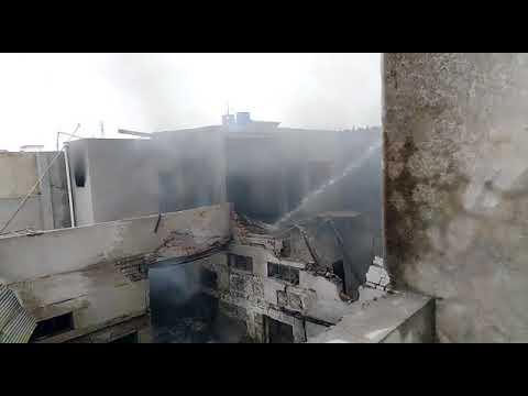 Multan Fire In Chemical House