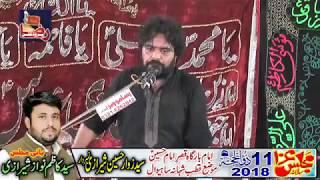 Zakir Syed Aqeel Abbas Mast | Qutab Shahana Sahiwal 11 Zilhaj 2018 | Raza Production