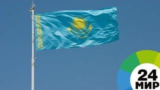 В Казахстане хотят ограничить процентные ставки по онлайн-кредитам - МИР 24