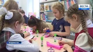 Внеплановые проверки проходят в библиотеках Владивостока