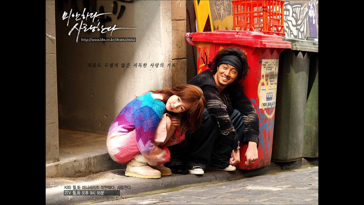 "Download [K-Drama] I'm sorry, I love you [ENG SUB] | MV OST: Park Hyo Shin - ""Snow Flower"""
