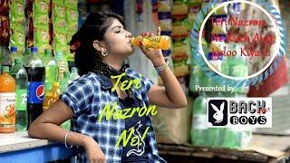 Download lagu Teri nazron ne kuch aisa jadoo kiya Twist love story ||BACK STAR BOYS||
