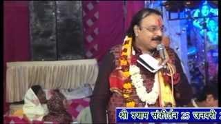 Sanjay Pareek-Sanwre ke dar pe jakar dekhle-Khatu Shyam Bhajan